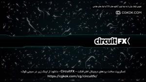 اسکریپت ساخت بردهای دیجیتال افترافکت – CircuitFX