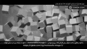 دانلود پلاگین ساخت لوگو برای فاینال کات پرو و موشن – motionV