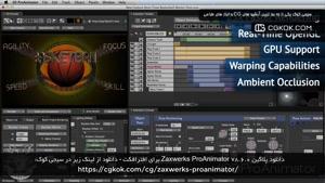 دانلود پلاگین Zaxwerks ProAnimator v8.6.0 برای افترافکت