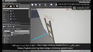 دانلود پلاگین Alex Ledge Climbing System Pro v2.0
