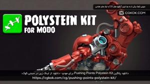 دانلود پلاگین Pushing Points Polystein Kit برای مودو