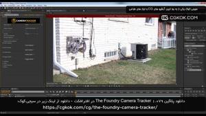 دانلود پلاگین The Foundry Camera Tracker 1.0v9 در افترافکت