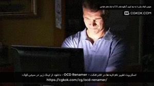 اسکریپت تغییر نام لایه ها در افترافکت – OCD Renamer