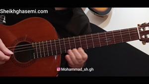 آموزش گیتار، آهنگ Spanish Romance  (بخش 1)