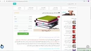 خلاصه کتاب بهتر بنویسیم رضا بابایی