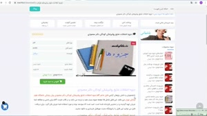 جزوه اختلالات شایع روانپزشکی کودکان دکتر محمودی