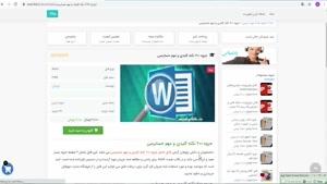 فایل pdf جزوه 200 نکته کلیدی و مهم حسابرسی