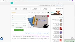 جزوه و نمونه سوال زبان عمومی موسسه آموزش عالی پارسه