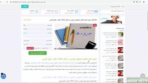 نحوه تنظیم جدولهای خروجی نرم افزار spss با فونت های فارسی