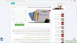 جزوه اورژانس های روان پزشکی دکتر رحیمی نژاد
