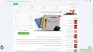 دانلود جزوه بررسی سیستم های قدرت (1) دکتر عیدیانی