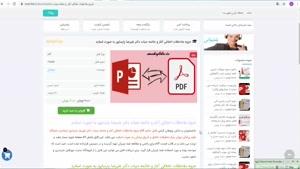 جزوه ملاحظات اخلاقي آغاز و خاتمه حیات دكتر علیرضا پارساپور