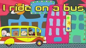 transportation song for kids