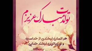 کلیپ تولد مهر ماهی/کلیپ تولد پاییزی/کلیپ تولدت مبارک مهر ماه برای استوری