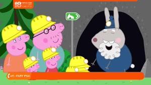 Peppa pig cave