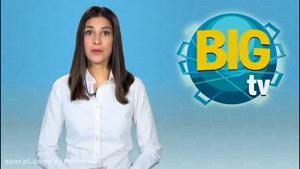 big tv 1 unit 4