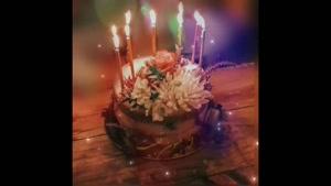 کلیپ تولد خاله جونم تولدت مبارک - جدید