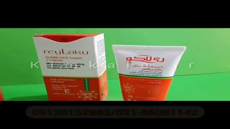قیمت ردیاب ضد آفتاب/09120750932/کرم ضد آفتاب رنگی