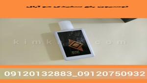 مشخصات محلول رفع سفیدی مو/09120132883/رفع سفیدی مو آرال