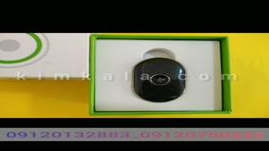 کوچکترین ردیاب/09120132883/ردیاب همراه و شخصی
