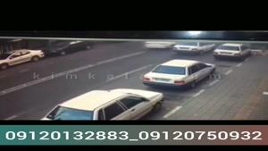 چگونه از سرقت خودروتون جلوگیری کنیم؟ /09120132883