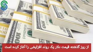 گزارش و تحلیل طلا-دلار- پنجشنبه 18 شهریور 1400