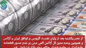 گزارش و تحلیل طلا-دلار- سه شنبه 23 شهریور 1400
