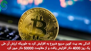 گزارش بازار های ارز دیجیتال- شنبه 13 شهریور 1400