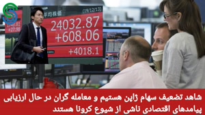 تحلیل تقویم اقتصادی- چهارشنبه 17 شهریور 1400