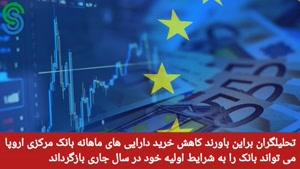 گزارش بازارهای جهانی-چهارشنبه 17 شهریور 1400