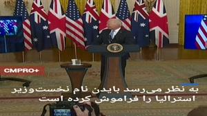 مشارکت نظامی آمریکا، بریتانیا و استرالیا