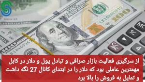 گزارش و تحلیل طلا-دلار- یکشنبه 14 شهریور 1400