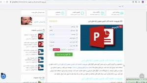 پاورپوینت خلاصه کتاب فارسی عمومی آرایه های ادبی