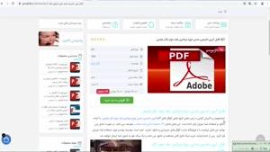 فایل pdf آیین دادرسی مدنی دوره بنیادین جلد دوم دکتر شمس