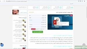 دانلود pptپاورپوینت تاریخ شهر و شهرسازی در ایران