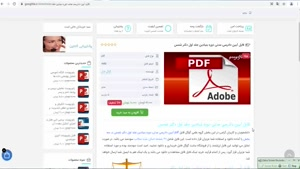 فایل pdf آیین دادرسی مدنی دوره بنیادین جلد اول دکتر شمس