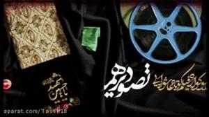 8 مورد مهم درباره کتابخانه #در اصفهان چیست!