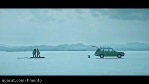 دانلود فیلم سینمایی بوتاکس