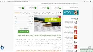 اثر بخشی زوج درمانگری شناختی-رفتاری اسلامی و تحلیل رفتار