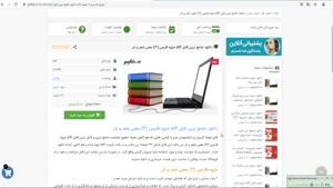 دانلود جزوه فارسی 3 معنی شعر و نثر