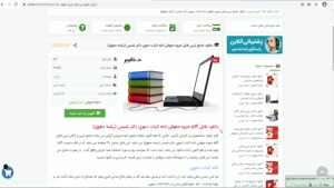 دانلود جزوه حقوقی ادله اثبات دعوی دکتر شمس