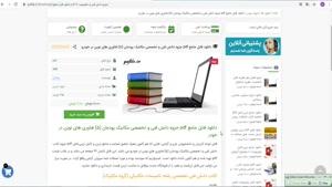 جزوه دانش فنی و تخصصی مکانیک پودمان (5)