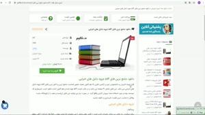 دانلود pdf جزوه دتایل های اجرایی
