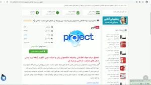 سواد اطلاعاتی پیشرفته دانشجویان زبان و ادبیات عربی کشور