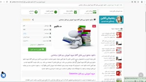 دانلود فایل جزوه آموزش نرم افزار دیتاماین