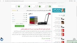 دانلود جزوه تربیت بدنی (1) دکتر ابوالفضل فراهانی