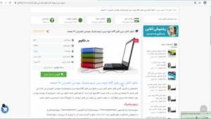 pdf جزوه درس ترمودینامیک مهندس خضریان 48 صفحه