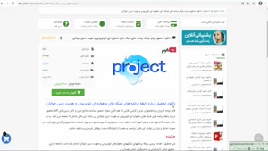 تحقیق برنامه های شبکه های ماهواره ای تلویزیونی و هویت دینی